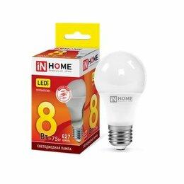 Лампочки - Светодиодные лампы IN HOME Лампа светодиодная ЛОН LED-A60-VC A60 8Вт 3000К 72..., 0