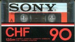 Музыкальные CD и аудиокассеты - Agfa Basf Denon JVC TDK Maxwell SKC Sony 13…, 0