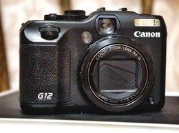 Фотоаппараты - Фотоаппарат для влогов Canon g12, 0