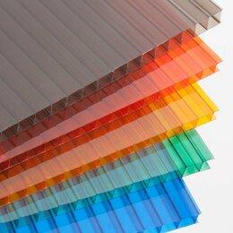 Поликарбонат - Поликарбонат сотовый цветной, 0