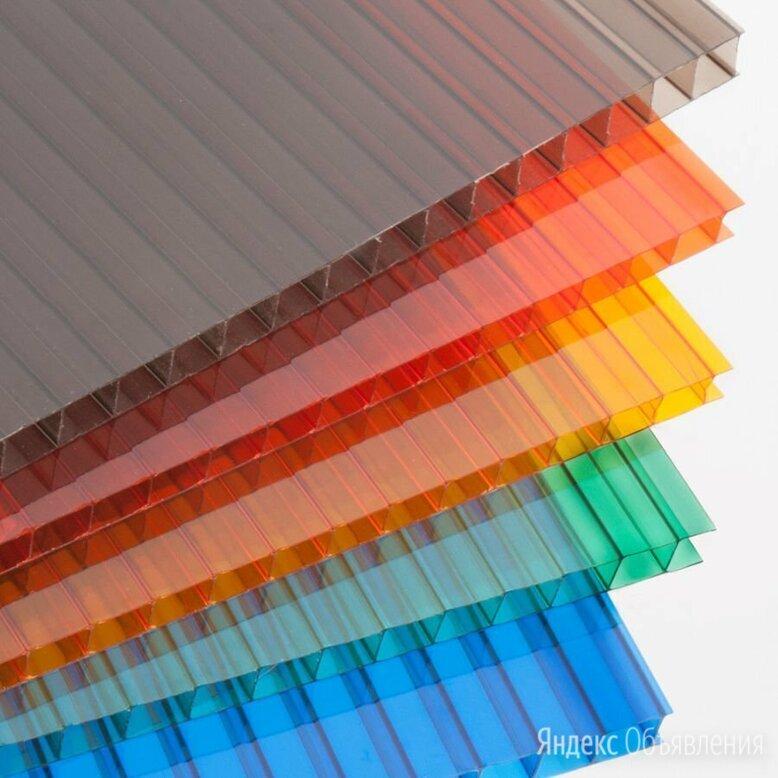 Поликарбонат сотовый цветной по цене 5500₽ - Поликарбонат, фото 0