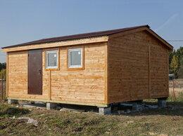 Готовые строения - Летний каркасный дом 4.6х5.8м. из бытовок…, 0