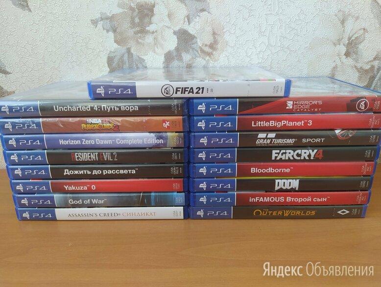 Игры для Sony PlayStation 4- 5/ PS4 PS5/ Обмен по цене 490₽ - Игры для приставок и ПК, фото 0