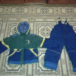 Комплекты верхней одежды - Костюм для мальчика зимний (куртка и брюки), 0