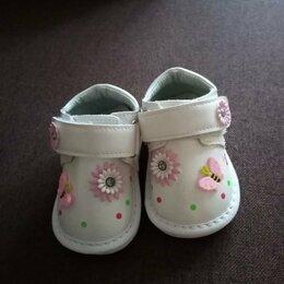 Балетки, туфли - Новые детские сандали, 0
