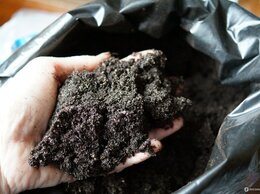 Субстраты, грунты, мульча - Грунт плодородный для сада и огорода, 0
