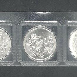 "Монеты - Набор монет ""Сочи. Три талисмана""  5 штук , 0"