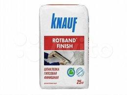 Строительные смеси и сыпучие материалы - Шпаклевка гипсовая финишная Кнауф Ротбанд Финиш 25, 0