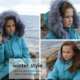 Куртки и пуховики - Зимняя парка , 0