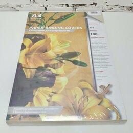 Расходные материалы для брошюровщиков - Обложки картон кожа А3, 230г/м2, бежевые (100), 0