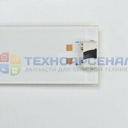 Осветительное оборудование - 55D3000/D2000 LB-C550F14-E4-S-G1-LD2, 0