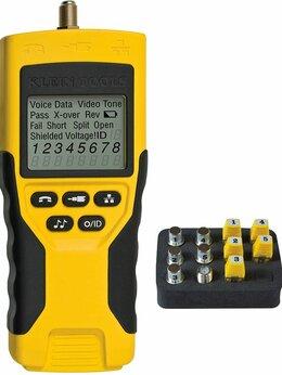 Прочее сетевое оборудование - Тестер для RJ11/12, RJ45, RG6/11 кабеля Klein, 0