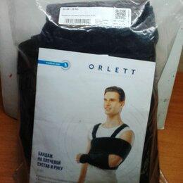 Устройства, приборы и аксессуары для здоровья - бандаж на плечевой сустав и руку ORLETT SI-301 S/M, 0