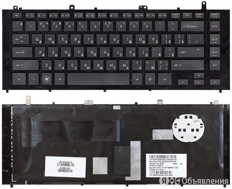 Клавиатура к HP ProBook 4320S 4321S 4326S Series, Русская, Чёрная, p/n: AESX7U00 по цене 1290₽ - Клавиатуры, фото 0