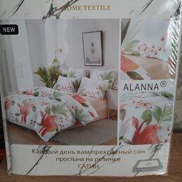 Постельное белье - Сатин. Турция. Размер ЕВРО , 0