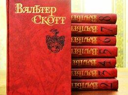 Художественная литература - Вальтер Скотт - собрание сочинений в 8 томах, 0