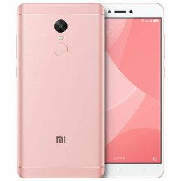 Мобильные телефоны - Xiaomi Redmi Note 4X 4/64 ГБ Розовый, 0