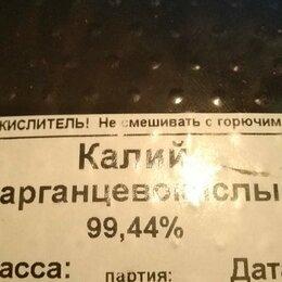 Прочие хозяйственные товары - перманrанат калия, 0
