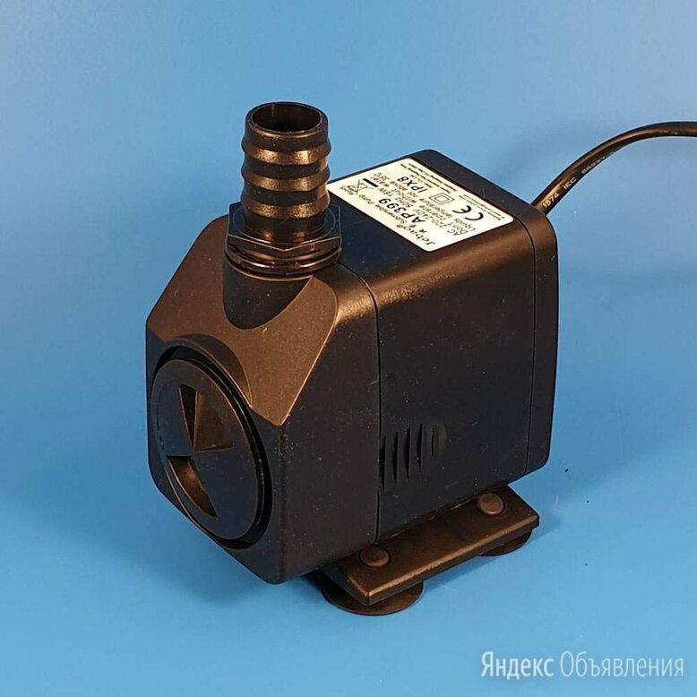Насос (помпа) AP399 1200л-час/1,7м/16Вт, новый по цене 999₽ - Насосы и комплекты для фонтанов, фото 0