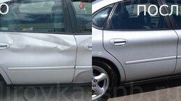 Автосервис и подбор автомобиля - Профессиональное удаление вмятин на кузове авто…, 0