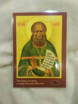 Иконы - Икона с гробом св старца алексея мечева новая, 0