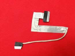 Аксессуары и запчасти для ноутбуков - 004259 Шлейф матрицы для ноутбука MSI U100 U90…, 0