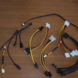 Компьютерные кабели, разъемы, переходники - Компьютерные кабели, 0