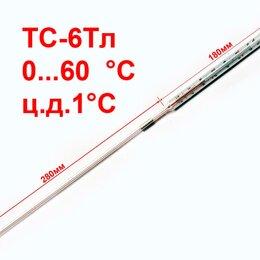 Метеостанции, термометры, барометры - Термометр ТС-6 Тл 0,,,+60 °С (прогрев бетона, протравка семян), 0
