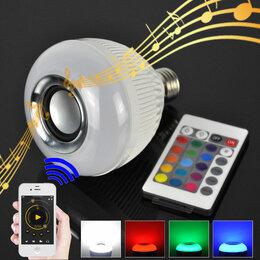 Музыкальные CD и аудиокассеты - Лампочка с блютуз колонкой и ду, 0