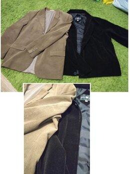 Пиджаки - Цена за два (Пиджак + Пиджак/Куртка), 0