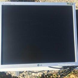 Мониторы - Монитор LG Flatron L1750U, 0