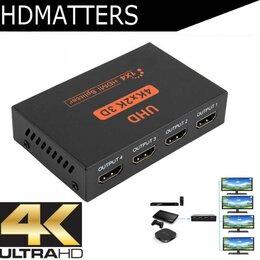 Кабели и разъемы - Сплиттер HDMI 1x4 HDMI (CY10), 0