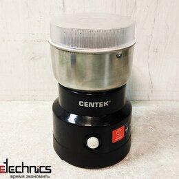 Кухонные комбайны и измельчители - Кофемолка Centek CT-1361 250 Вт, 0