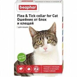 Шлейки и ошейники  - БЕАФАР ошейник для кошки   Flea & Tick collar    зеленый  35см, 0