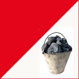 Уголь - Уголь Беловский с доставкой в Новосибирске, 0