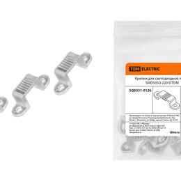 Светодиодные ленты - Крепеж для светодиодной ленты SMD5050-220 В TDM SQ0331-0126, 0