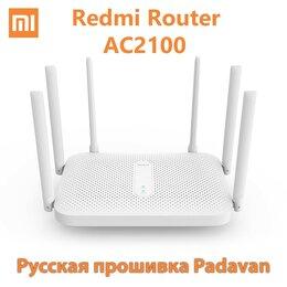 Оборудование Wi-Fi и Bluetooth - Роутер Xiaomi Redmi AC2100 (русская прошивка), 0