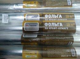 Изоляционные материалы - Фольга алюминиевая на крафт-бумаге 18м2, 0