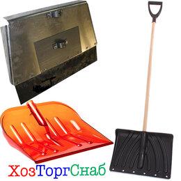 Лопаты - Лопата для уборки снега , 0