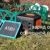 ИБП Резервный аккумулятор розетка 220В/1000Вт 324000мАч по цене 59900₽ - Универсальные внешние аккумуляторы, фото 3
