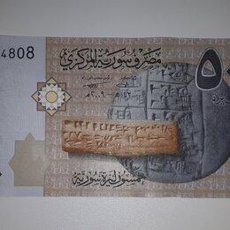 Банкноты - Банкнота Сирия 50 фунтов 2009, 0