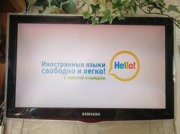 Телевизоры - Samsung LE22D450G1W, 0