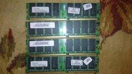 Модули памяти - Оперативная память DDR 1 PC3200 1gbx4, 0