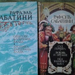 Художественная литература - Приключения, 0