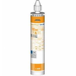 Клей - Анкер химический BASF MasterFlow 916 AN 300 мл, 0