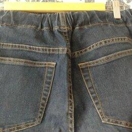 Джинсы - Джинсы брюки женские синий цвет р.50-52, 0