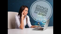 Менеджер - Менеджер в интернете , 0
