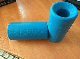 Аксессуары для силовых тренировок - Расширители грифа - Fat Gripz, 0