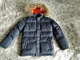 Куртки и пуховики - Пуховик для мальчика Futurino, 0
