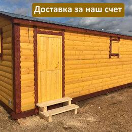 Готовые строения - Перевозная баня 6 на 2,25 метров, 0